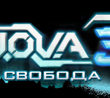 NOVA3FreedomEdition_Logo_AllLocs_Russian
