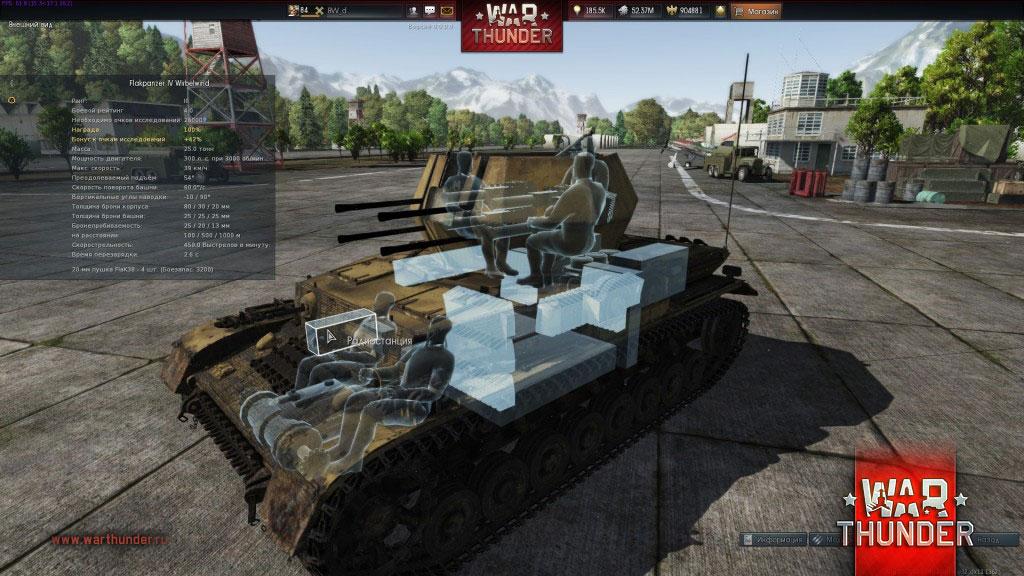 WarThunder_ArmorPreview_2