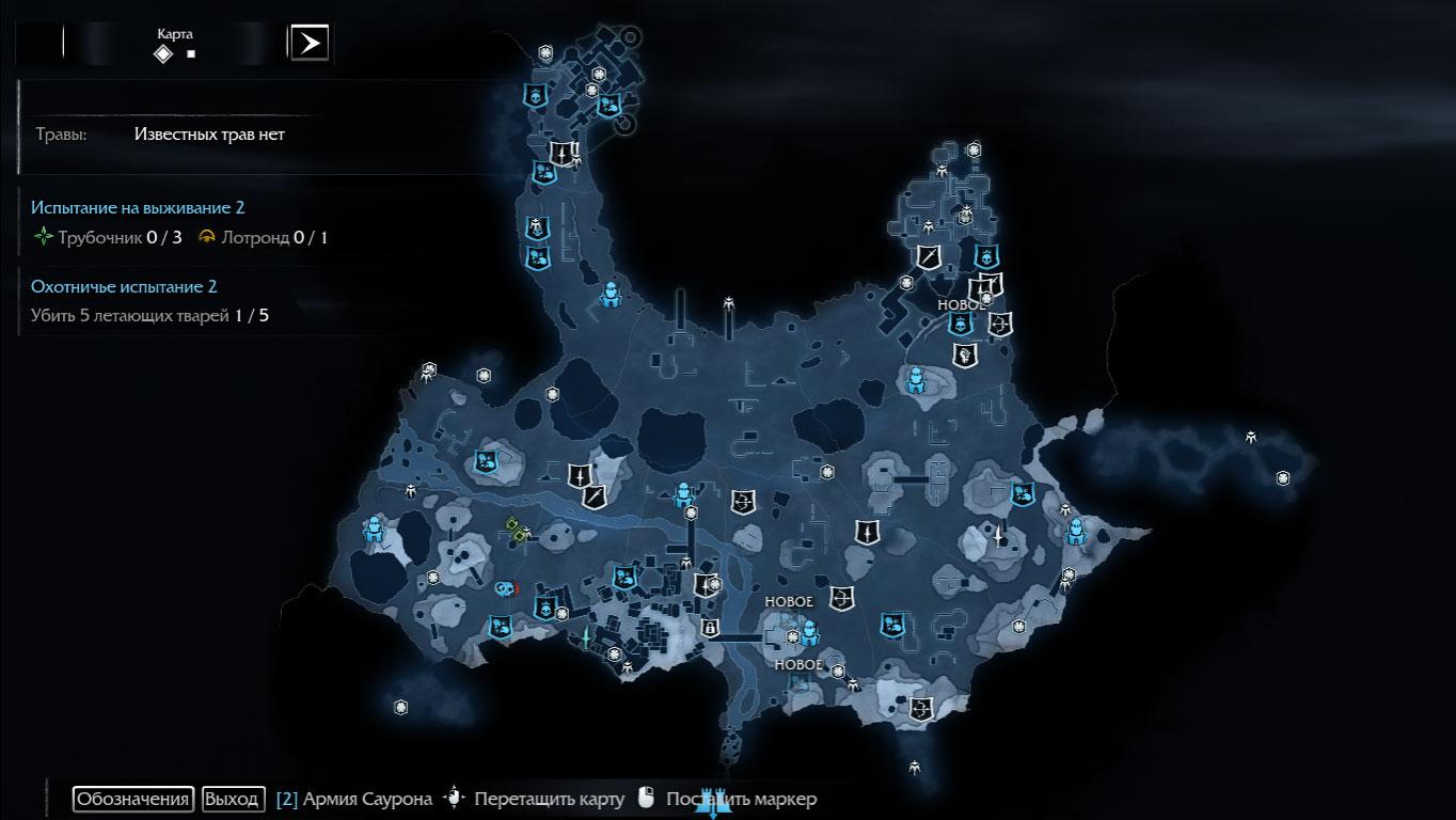 Карта другого світу після проходження кампанії.
