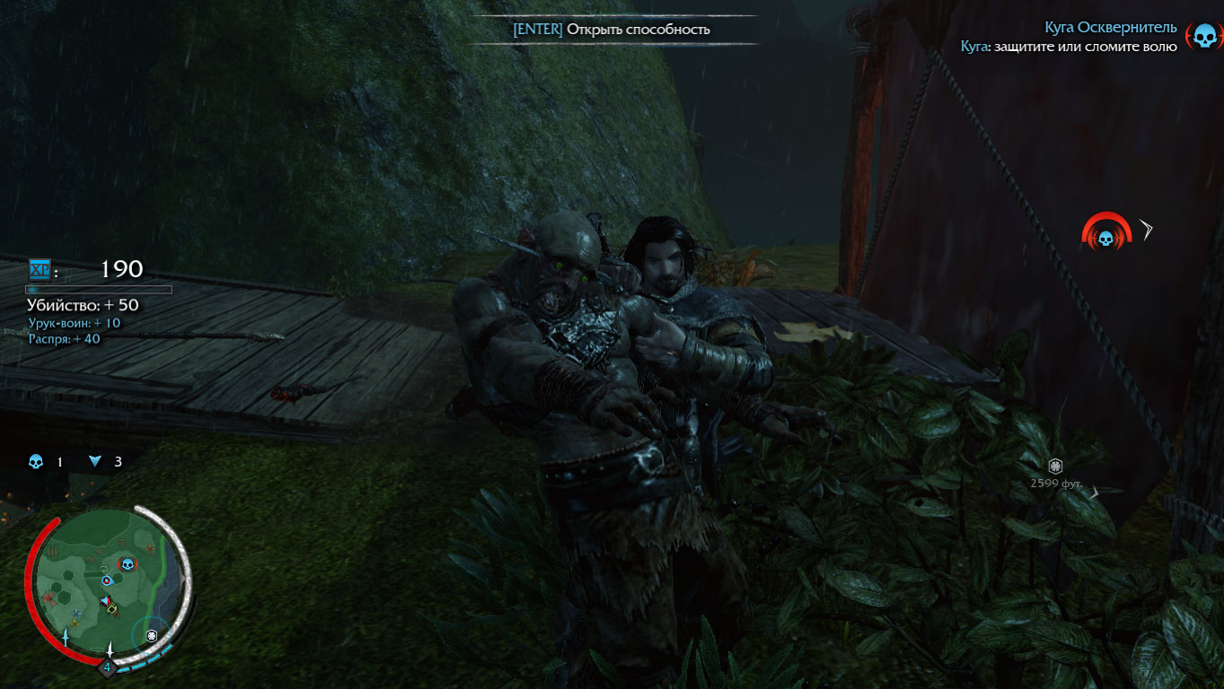 Здивований урук і фотогенічний Таліон — ось за що я люблю Shadow of Mordor.