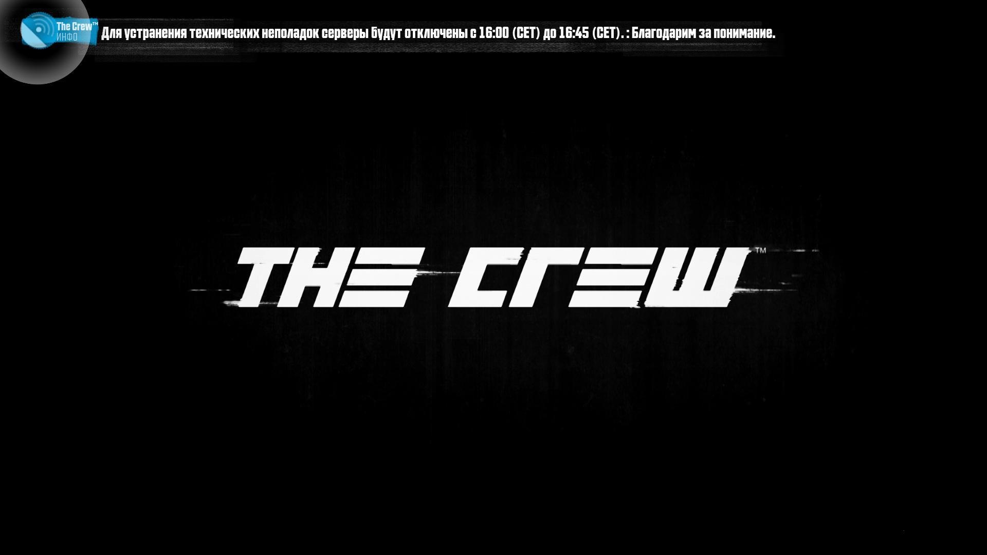The Crew2014-12-4-17-6-51