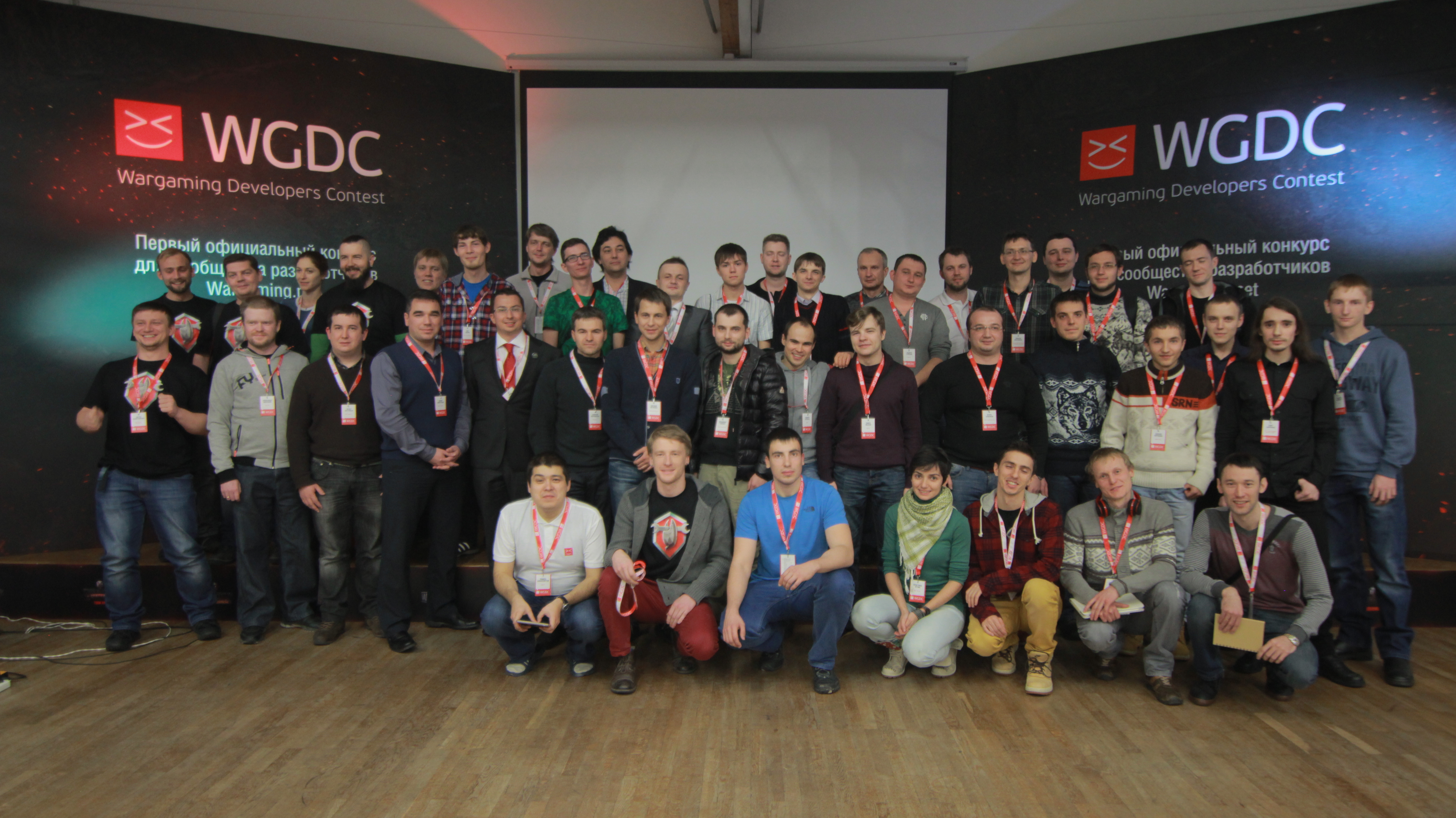 WGN_Photos_WGDC_Conference_Image_28