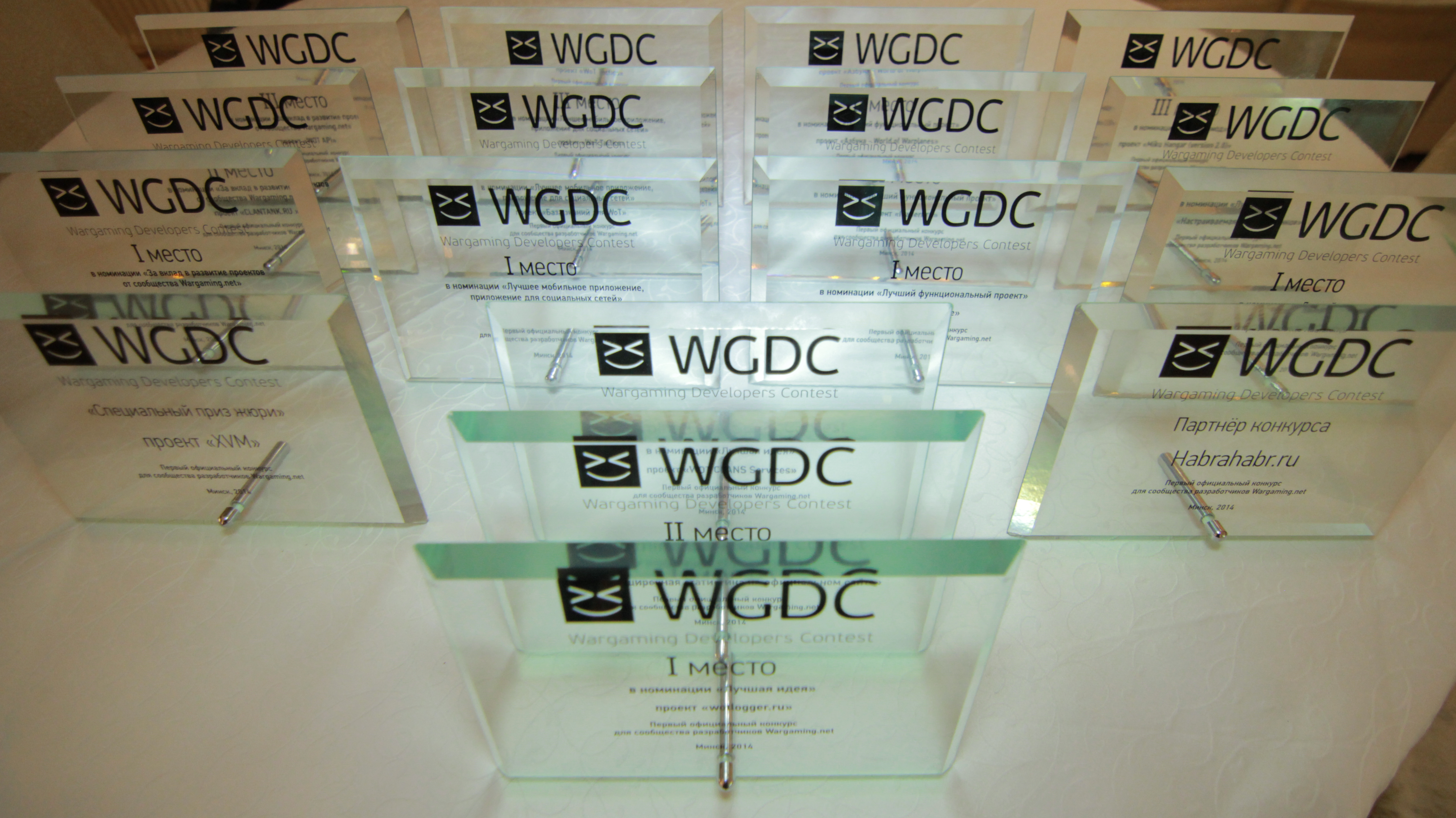 WGN_Photos_WGDC_Conference_Image_29