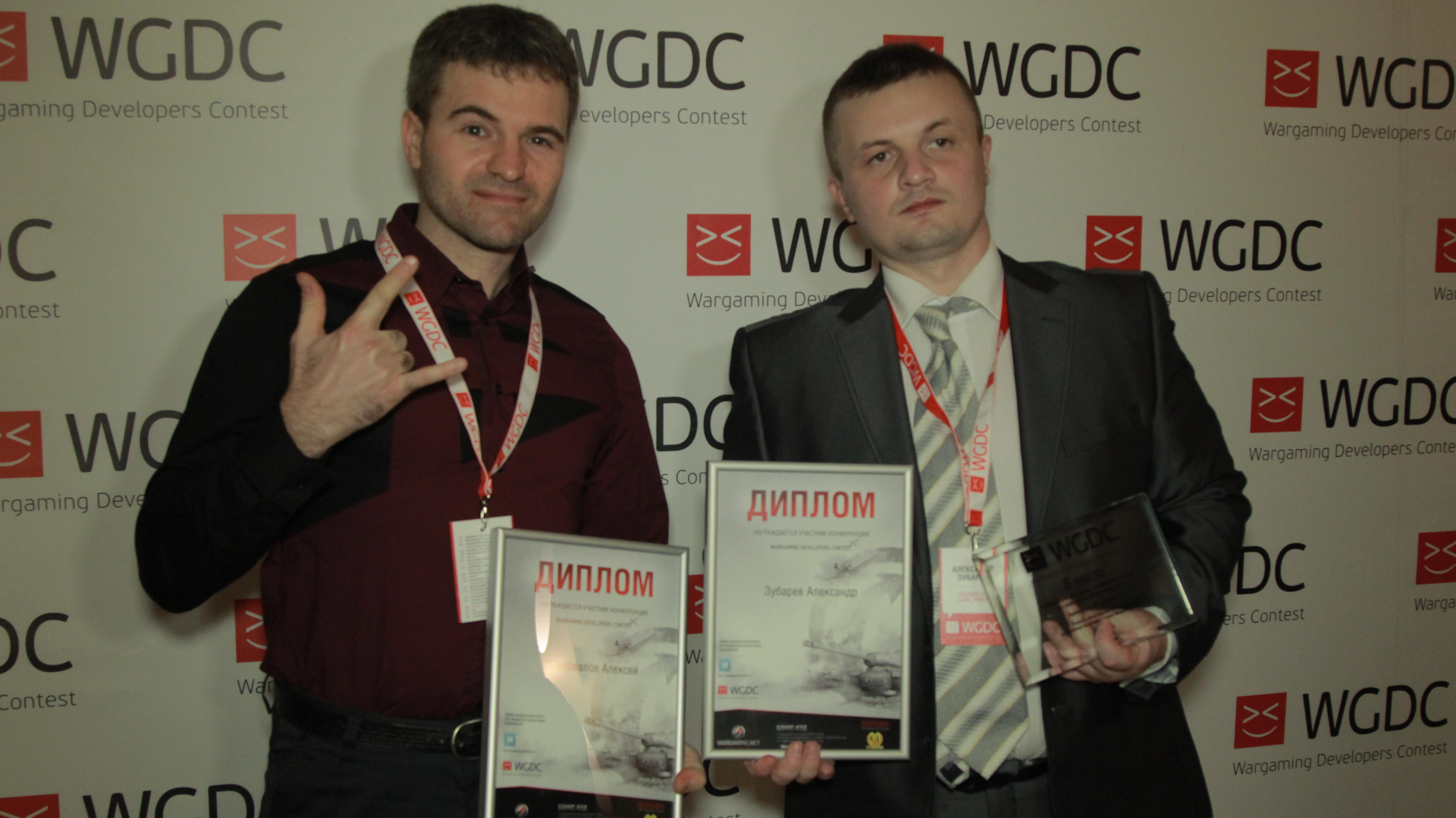 WGN_Photos_WGDC_Conference_Image_32