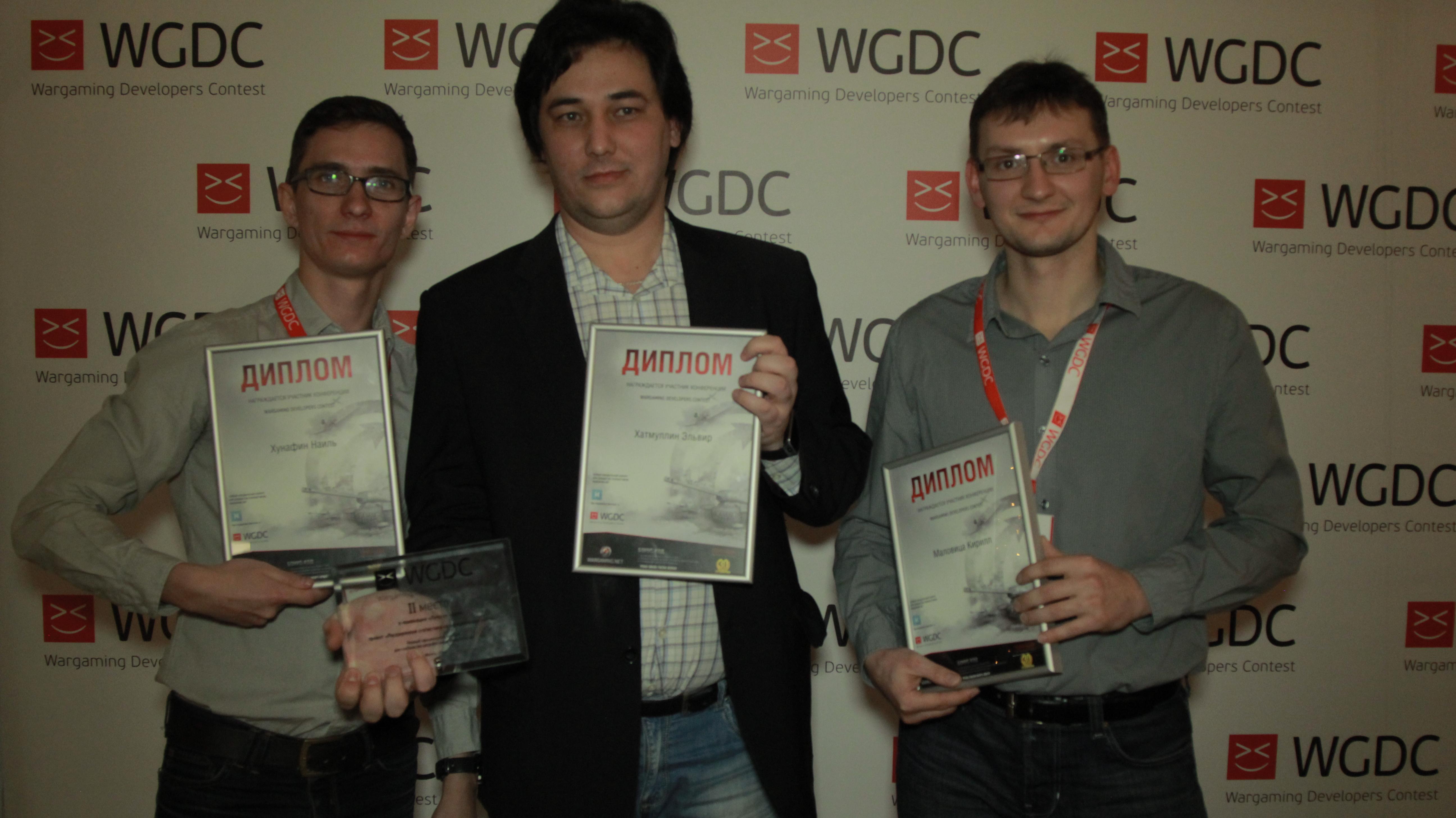 WGN_Photos_WGDC_Conference_Image_31