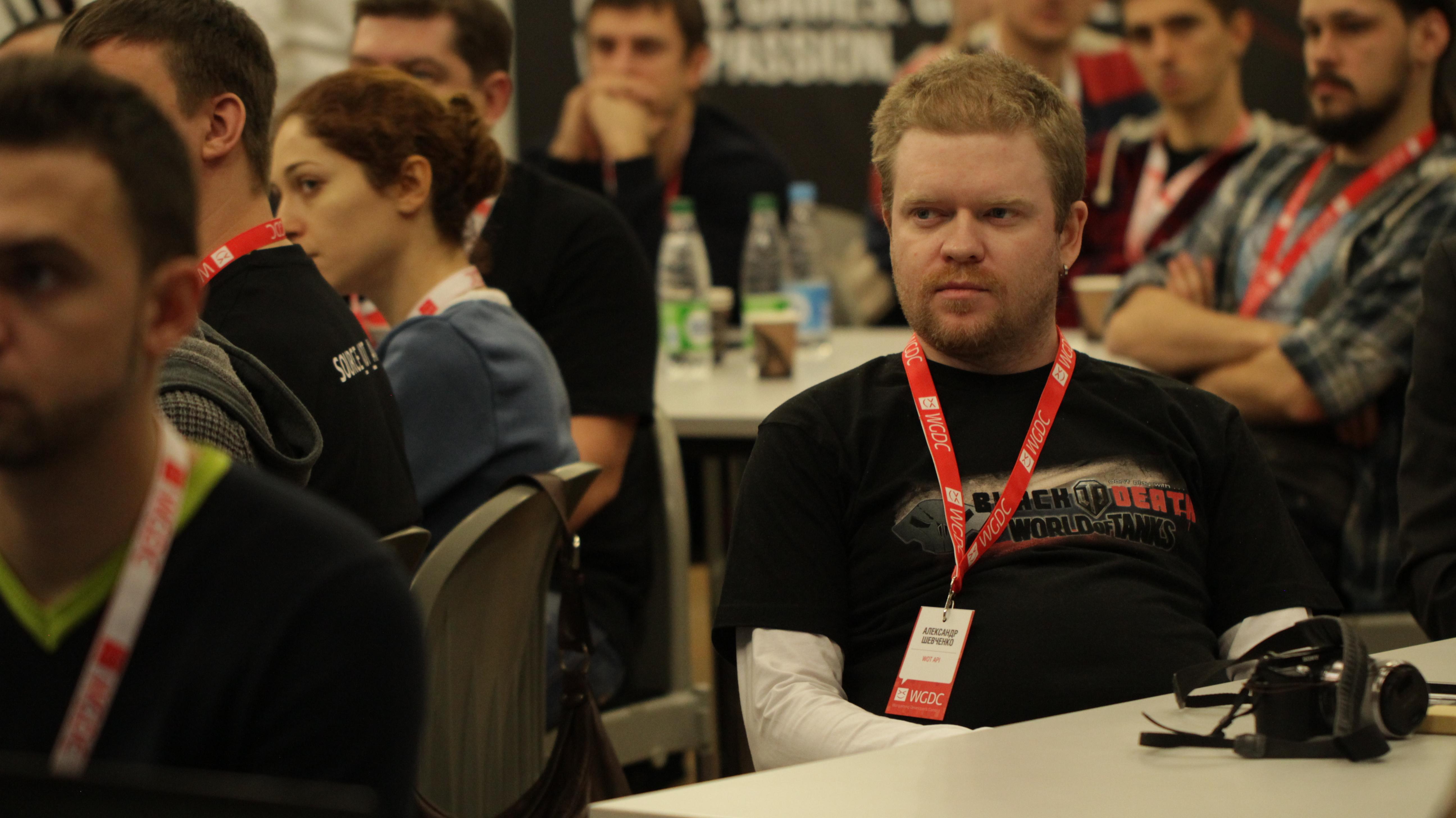 WGN_Photos_WGDC_Conference_Image_09