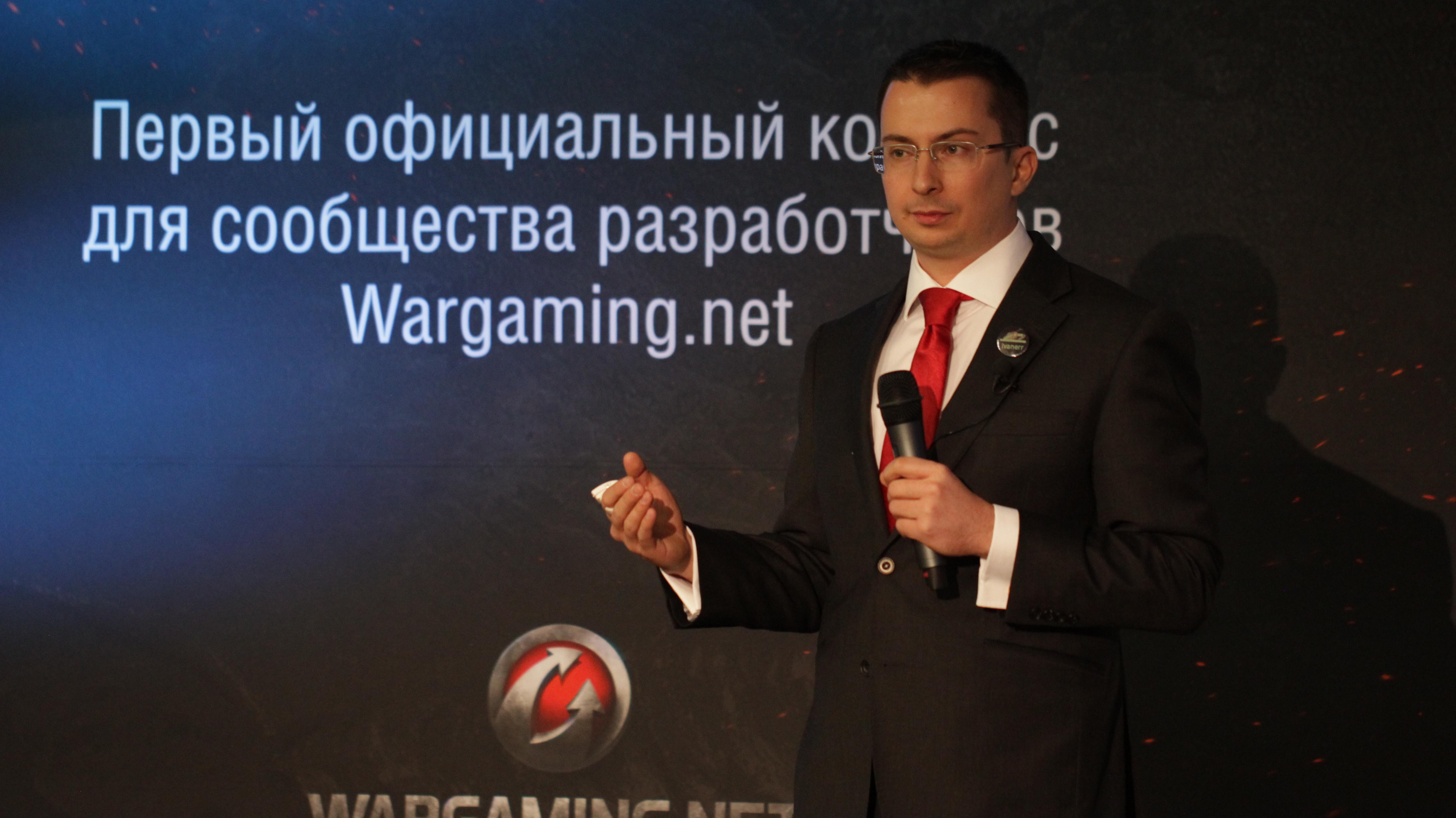 WGN_Photos_WGDC_Conference_Image_27