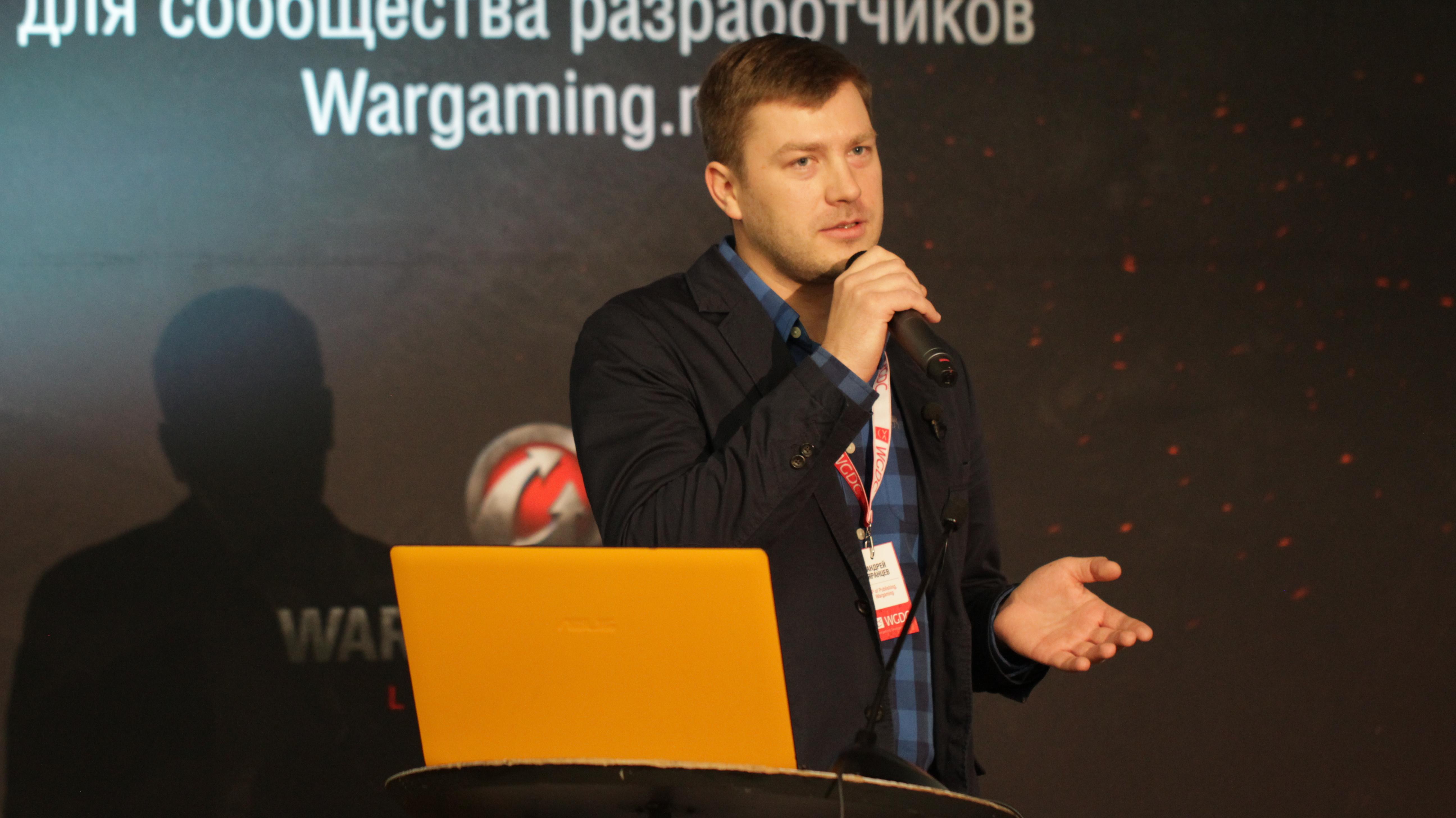 WGN_Photos_WGDC_Conference_Image_23