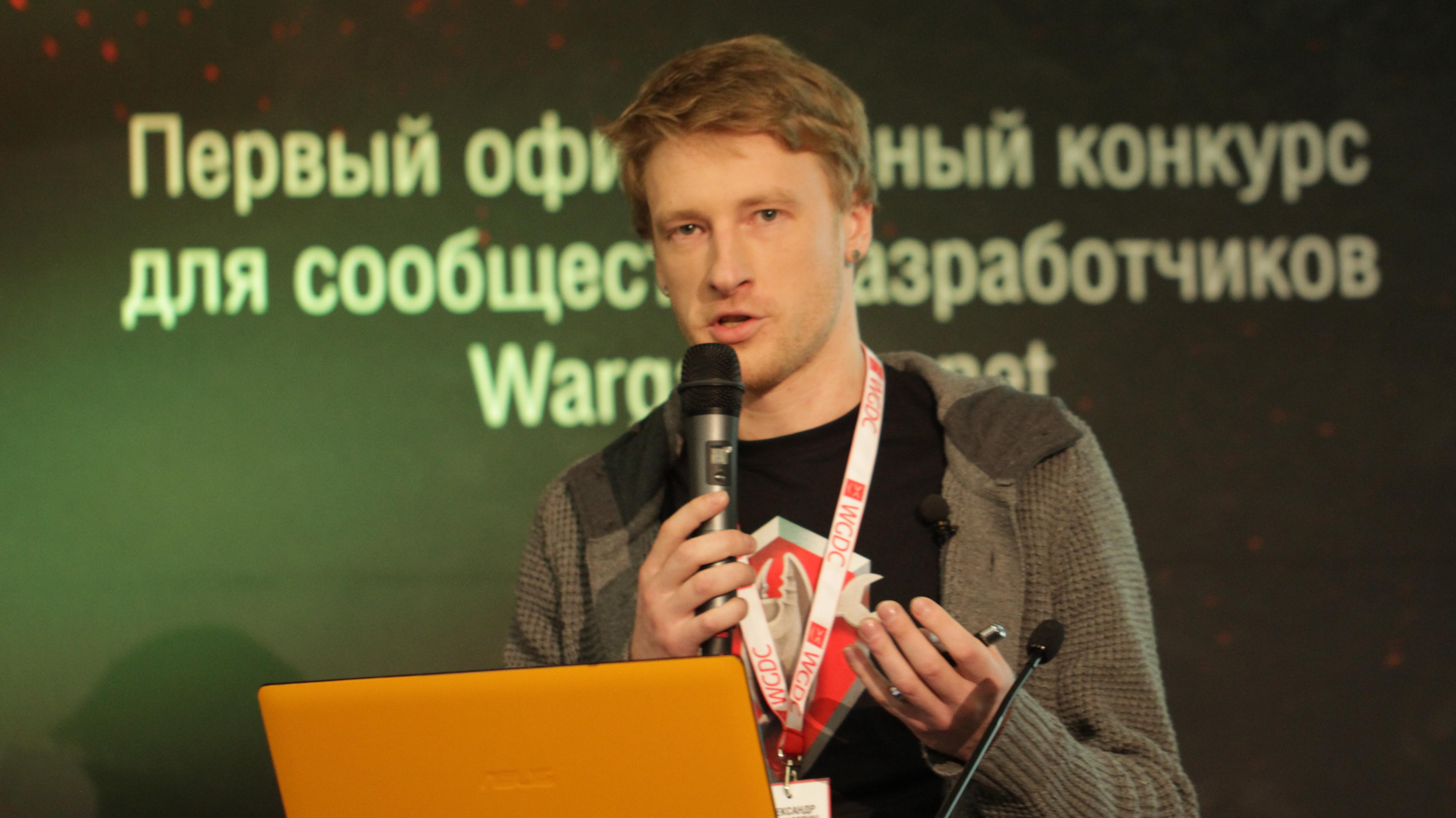 WGN_Photos_WGDC_Conference_Image_26