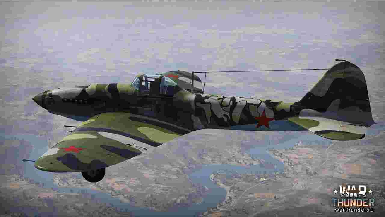 WarThunder_IL-2