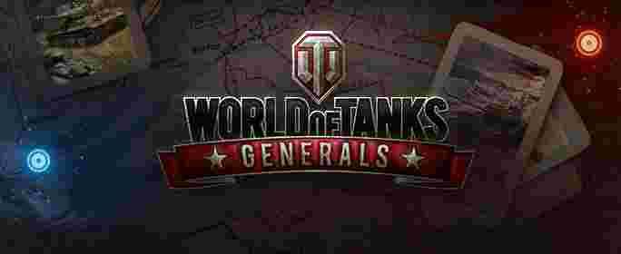 world_of_tanks_generals