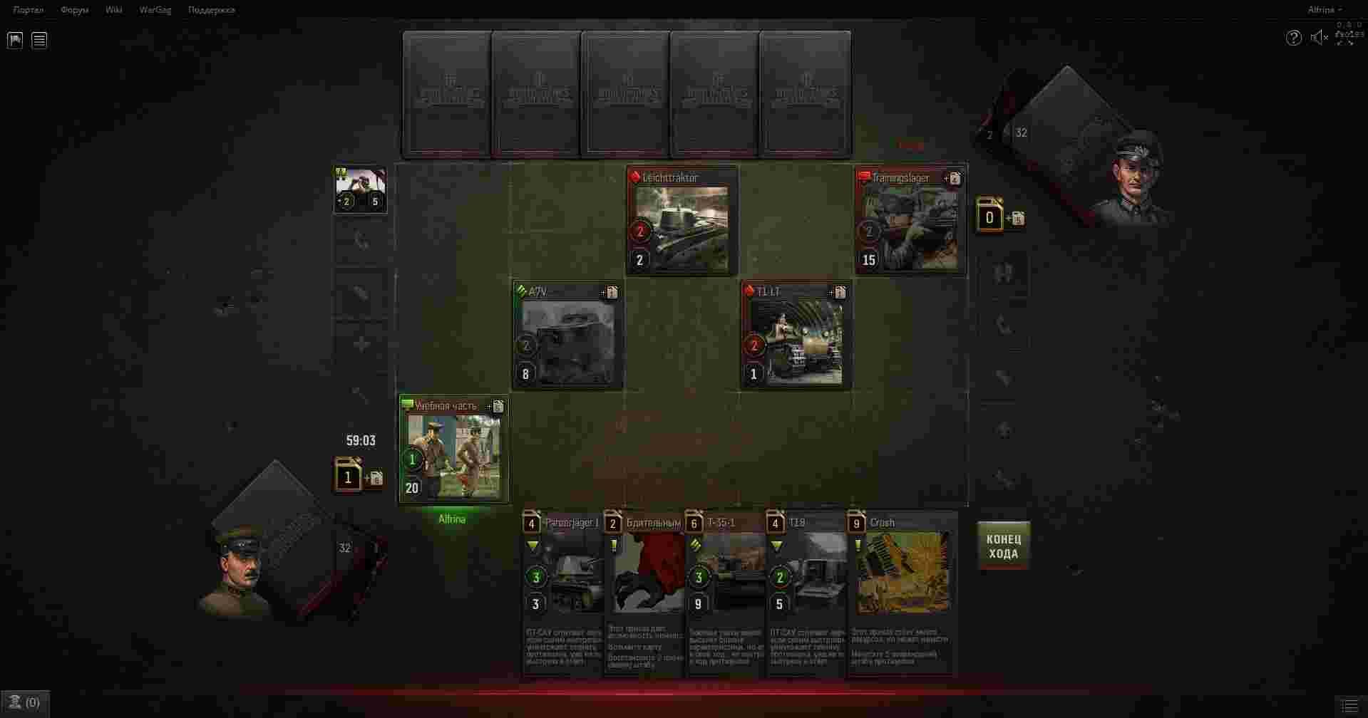 WoT_Generals_Screens_UI_Battle_Image_03