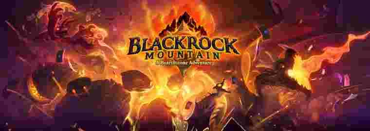 Blackrock_Mountain_banner