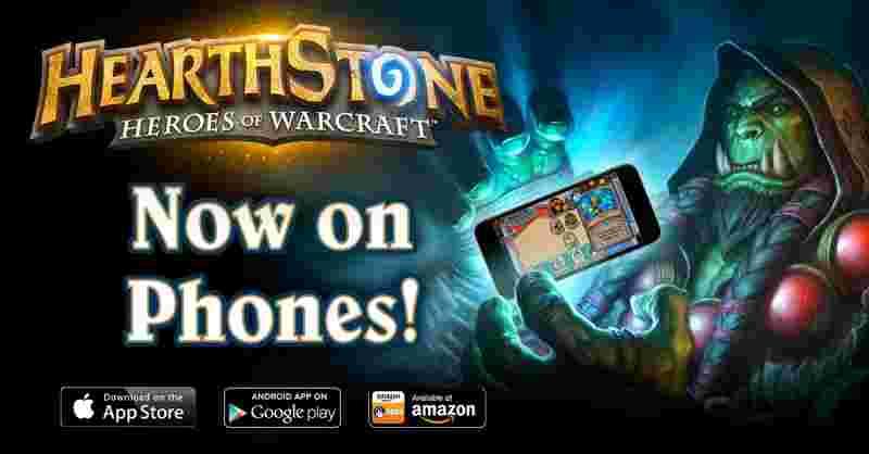 HS-Now-On-Phones-800x418