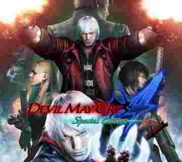 DMC4_SE_main_Art_logo_layout_TM_1427107245
