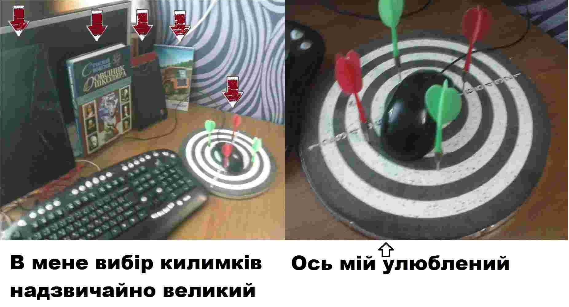 34 Антон Левченко androtoh@gmail