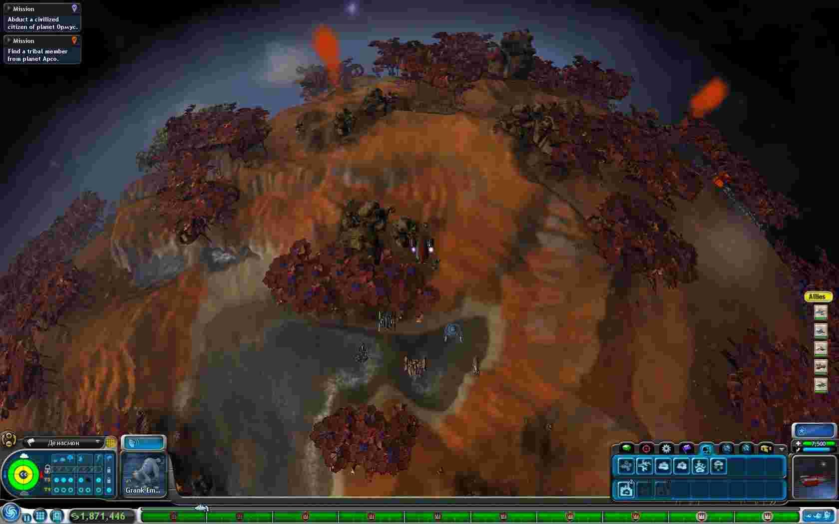 Режим польоту над планетою - редактор планет/екосистем