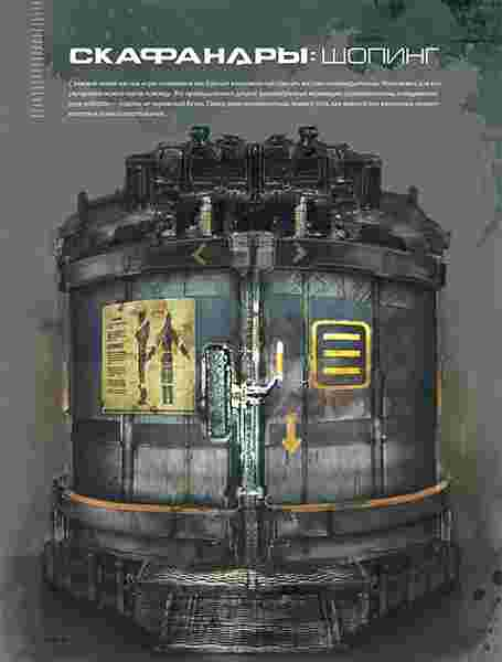 Dead Space 002