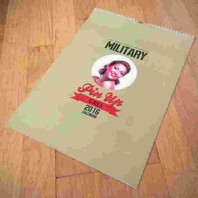 Military Pin Up Girls Calendar 2016