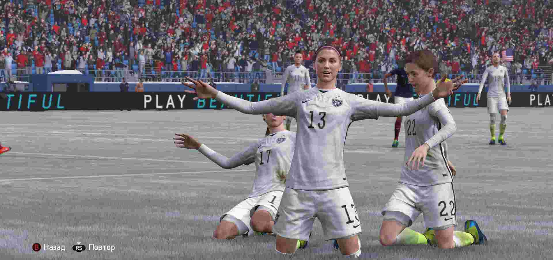 Огляд FIFA 16 | Review