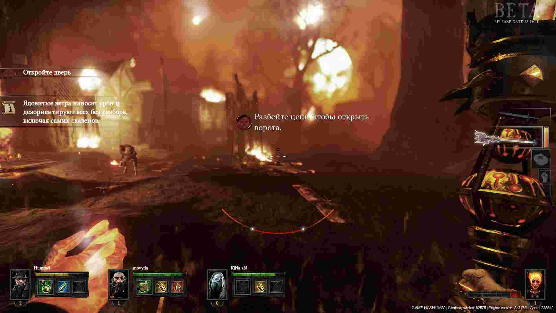 Огляд Warhammer: End Times – Vermintide | Review