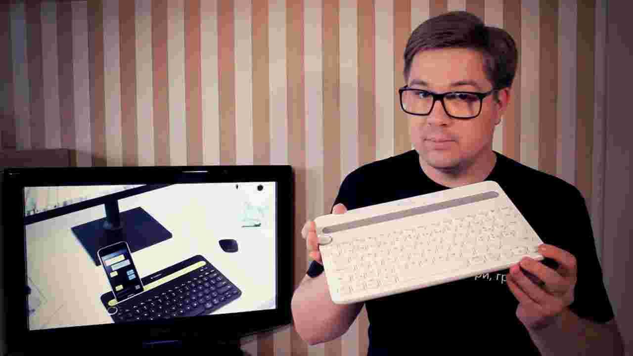 Огляд клавіатури Logitech K480