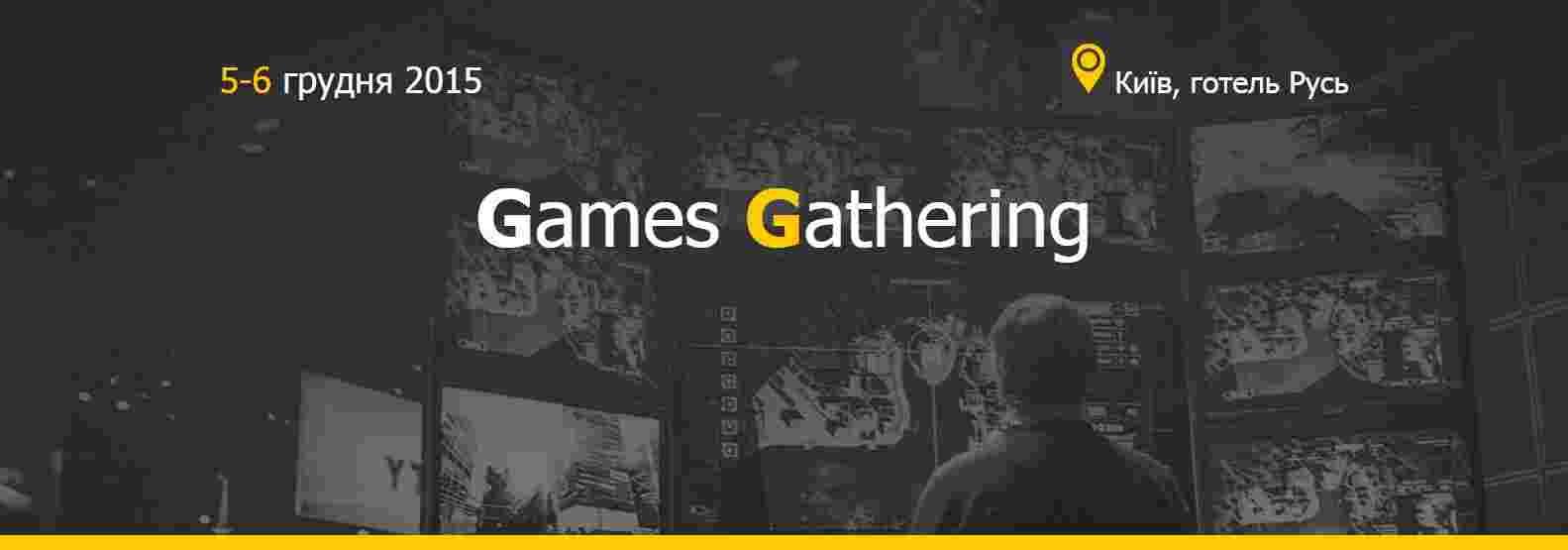 gamesGathering