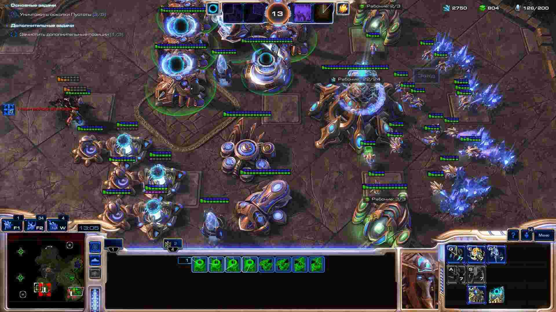 Огляд StarCraft II: Legacy of the Void | Review