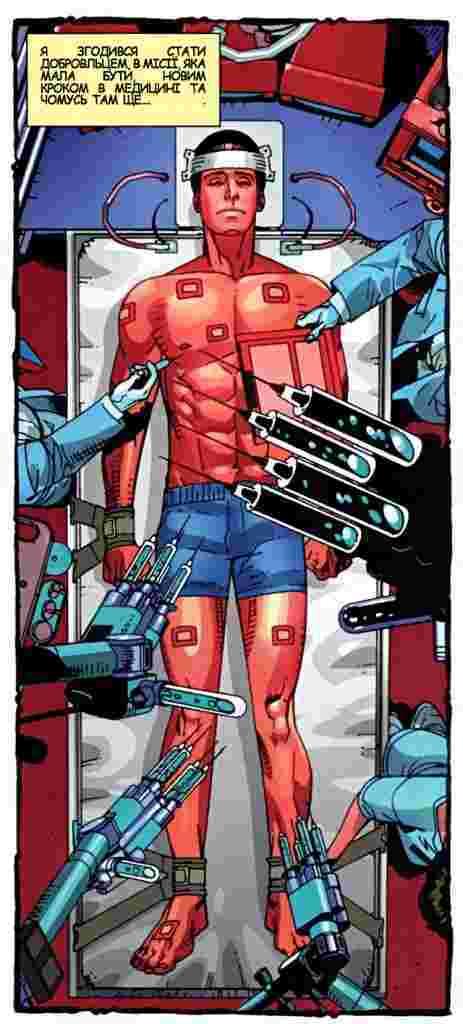 Deadpool History