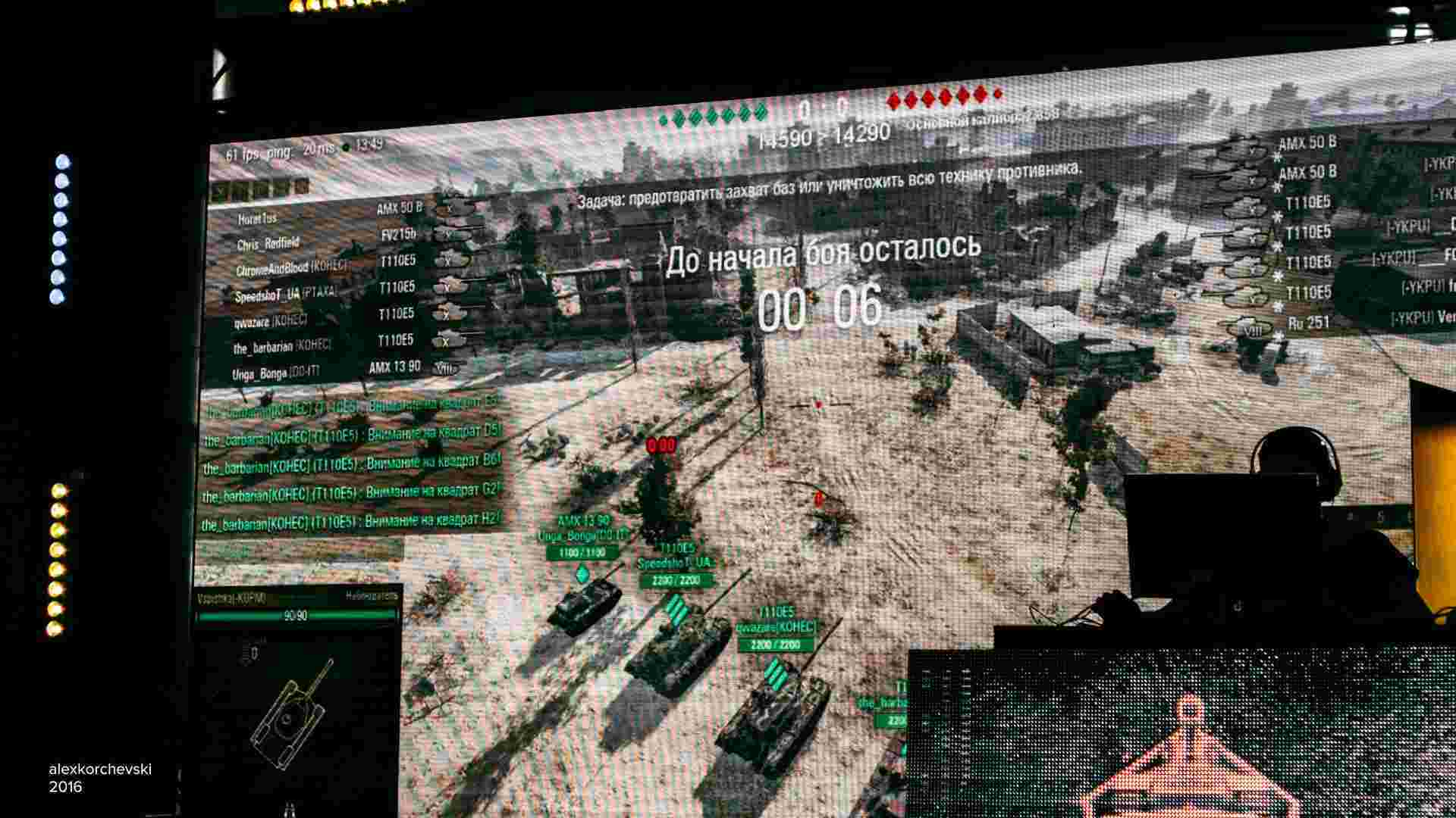 Репортаж із турніру WoT «Основний калібр» від Wargaming   World Of Tanks