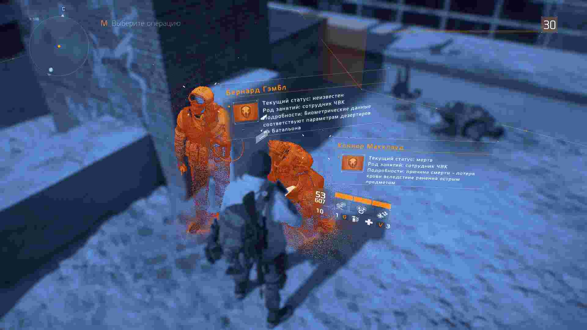 Tom Clancy's The Division™2016-3-20-17-2-43