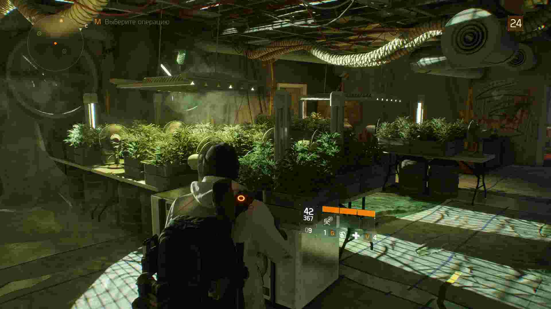 Tom Clancy's The Division™2016-3-18-4-26-38