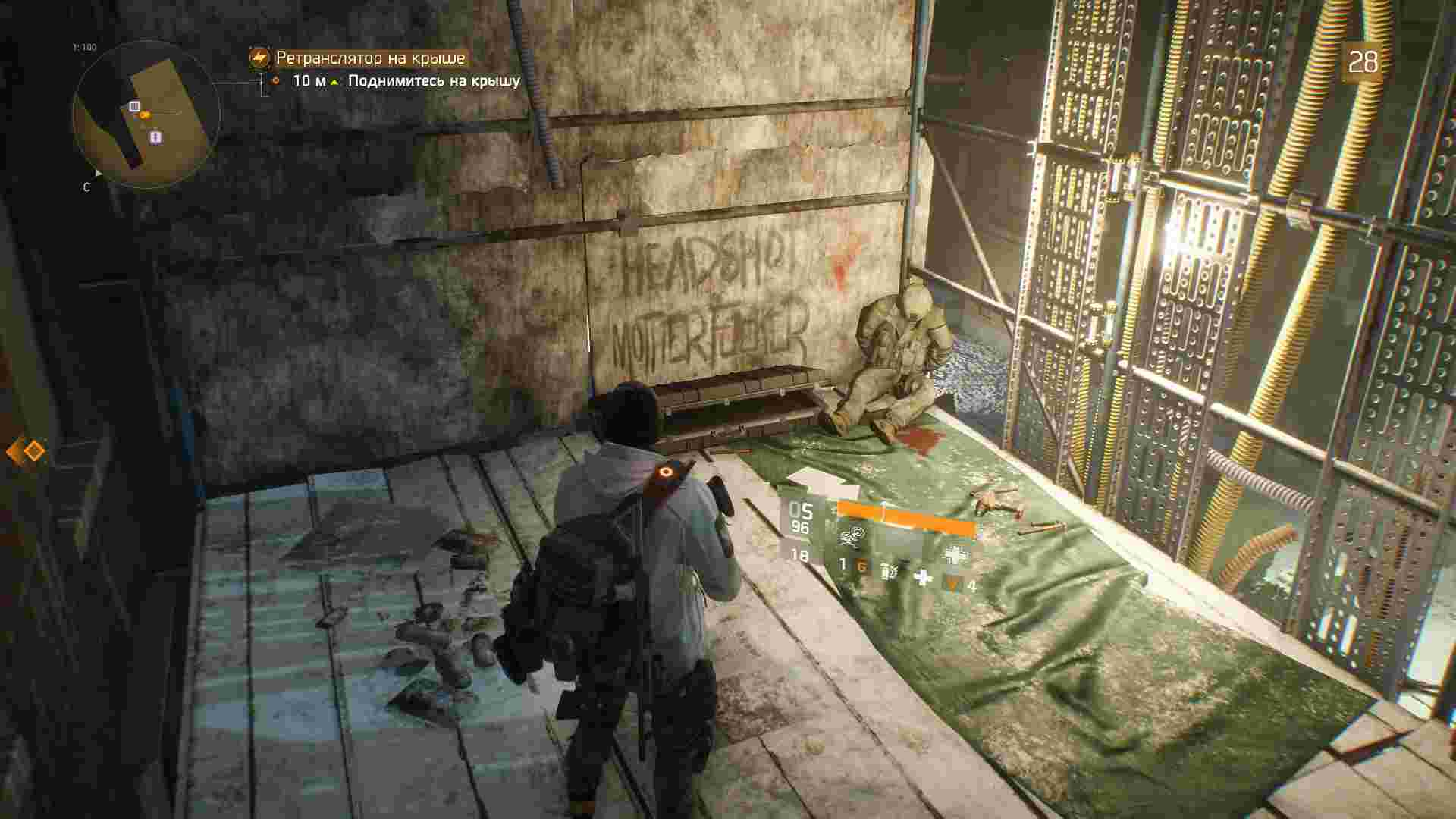Tom Clancy's The Division™2016-3-18-18-52-7