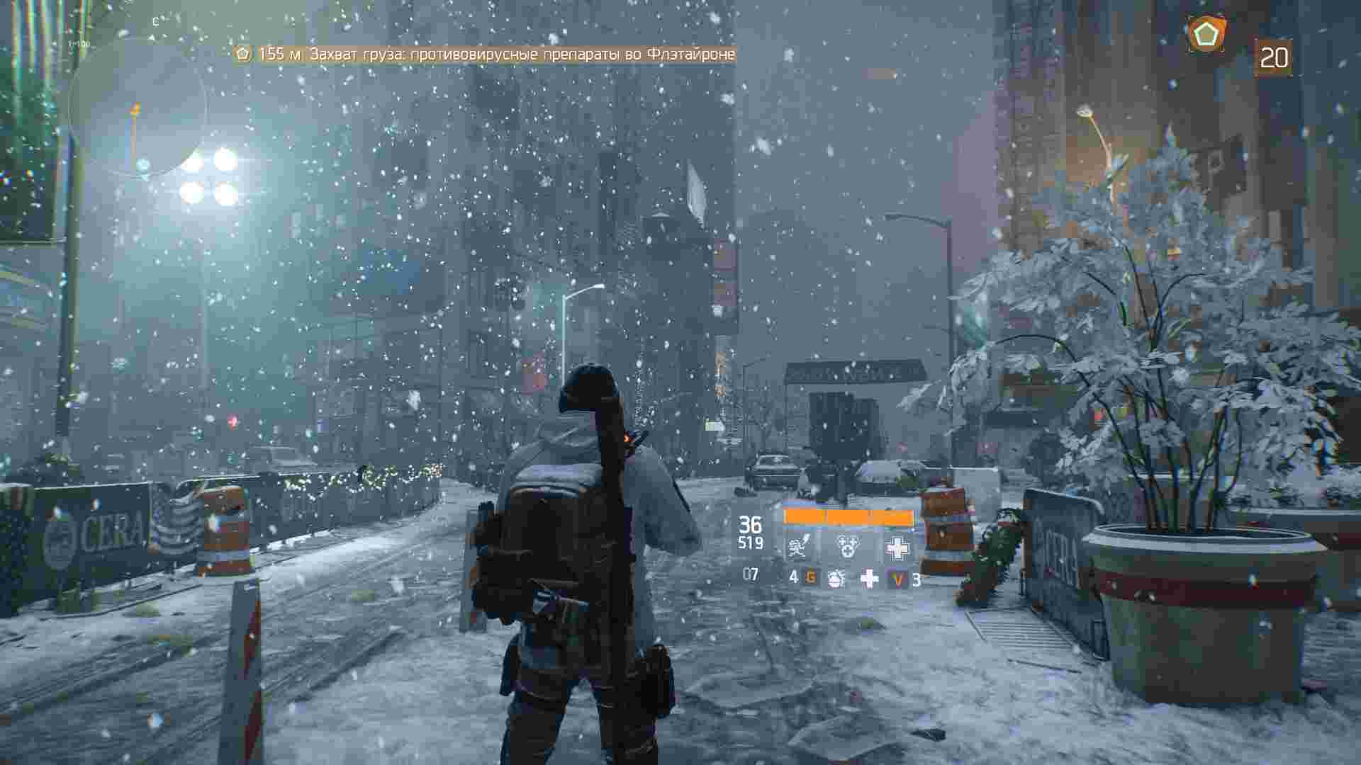 Tom Clancy's The Division™2016-3-15-16-7-47