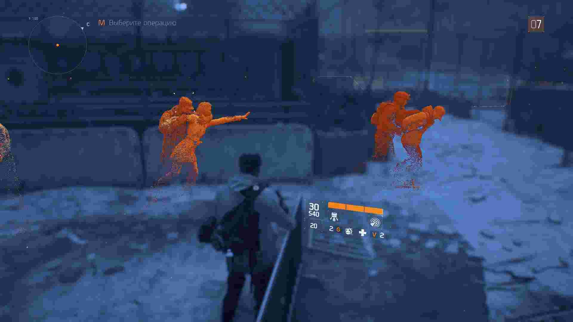 Tom Clancy's The Division™2016-3-11-16-42-33