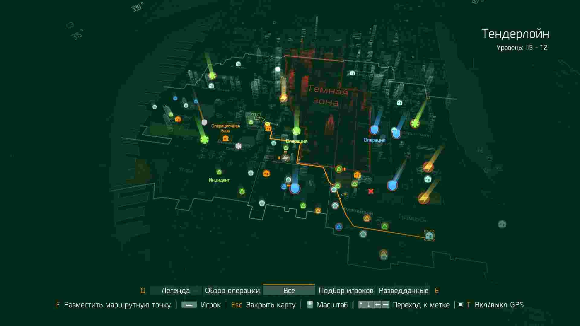 Tom Clancy's The Division™2016-3-12-1-24-45