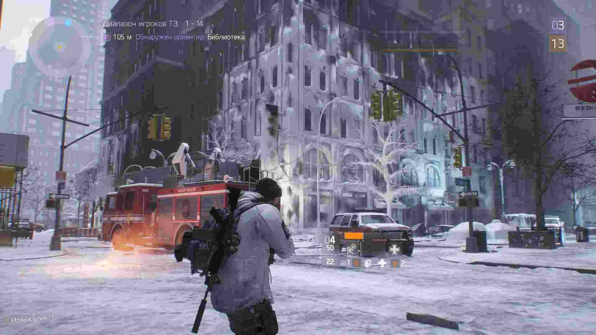 Tom Clancy's The Division™2016-3-12-13-6-42