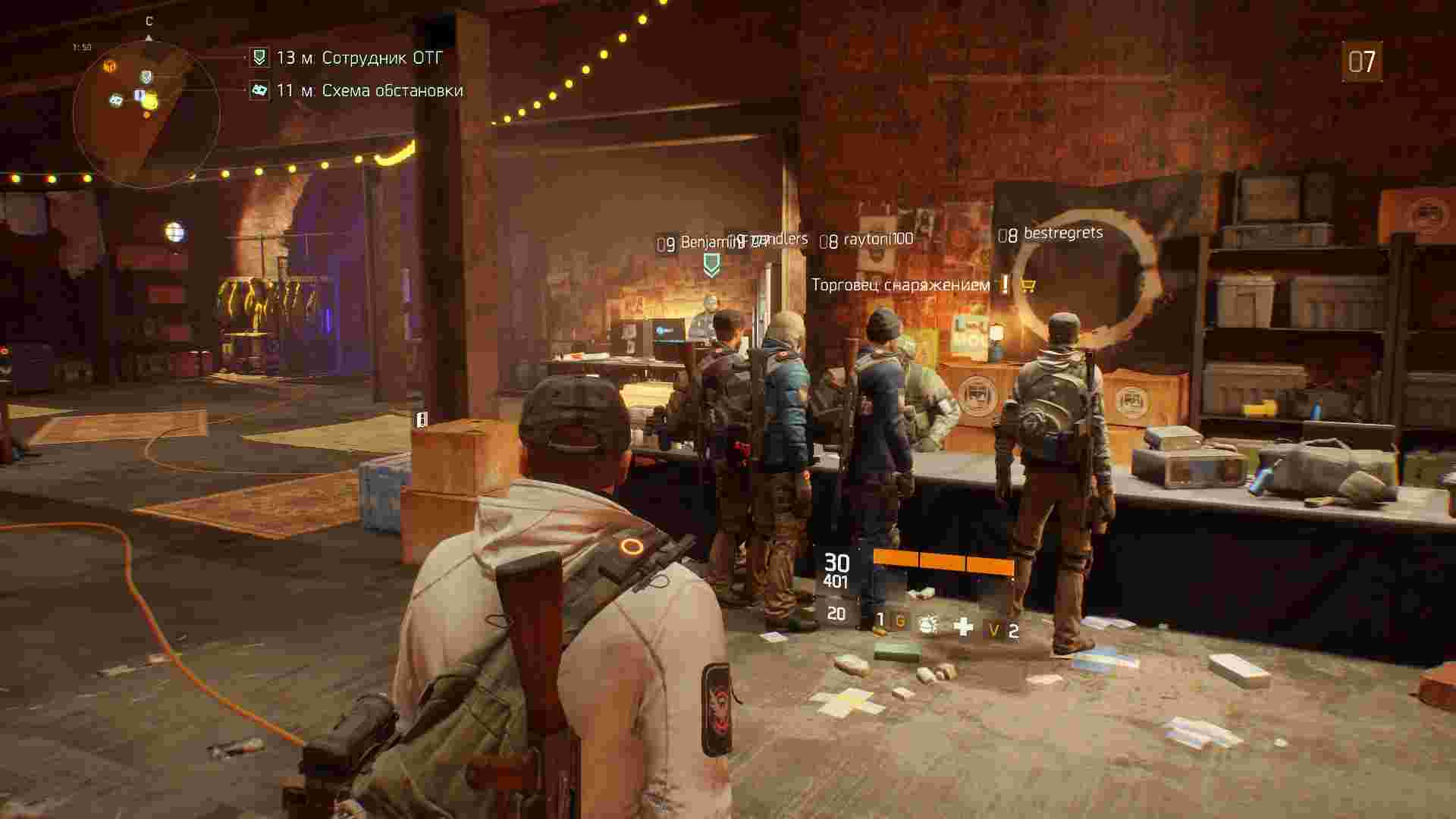 Tom Clancy's The Division™2016-3-11-17-19-56