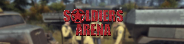 soldiersarenaheader