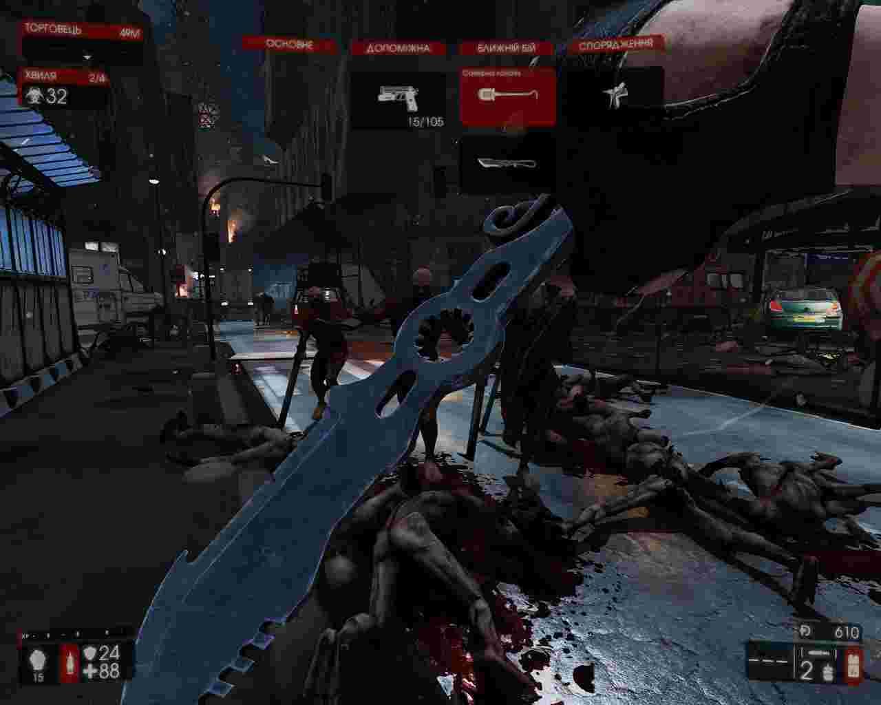 У Killing Floor 2 з'явилася українська локалізація