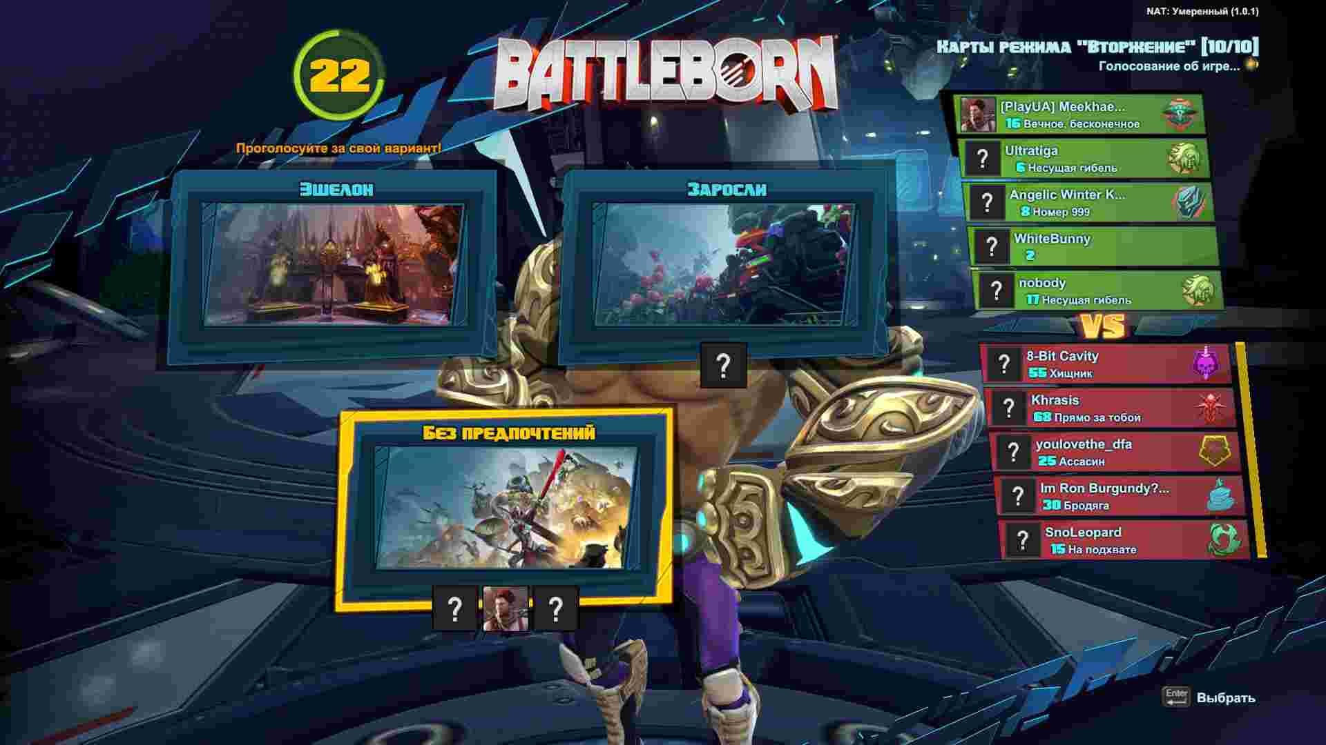 Огляд Battleborn