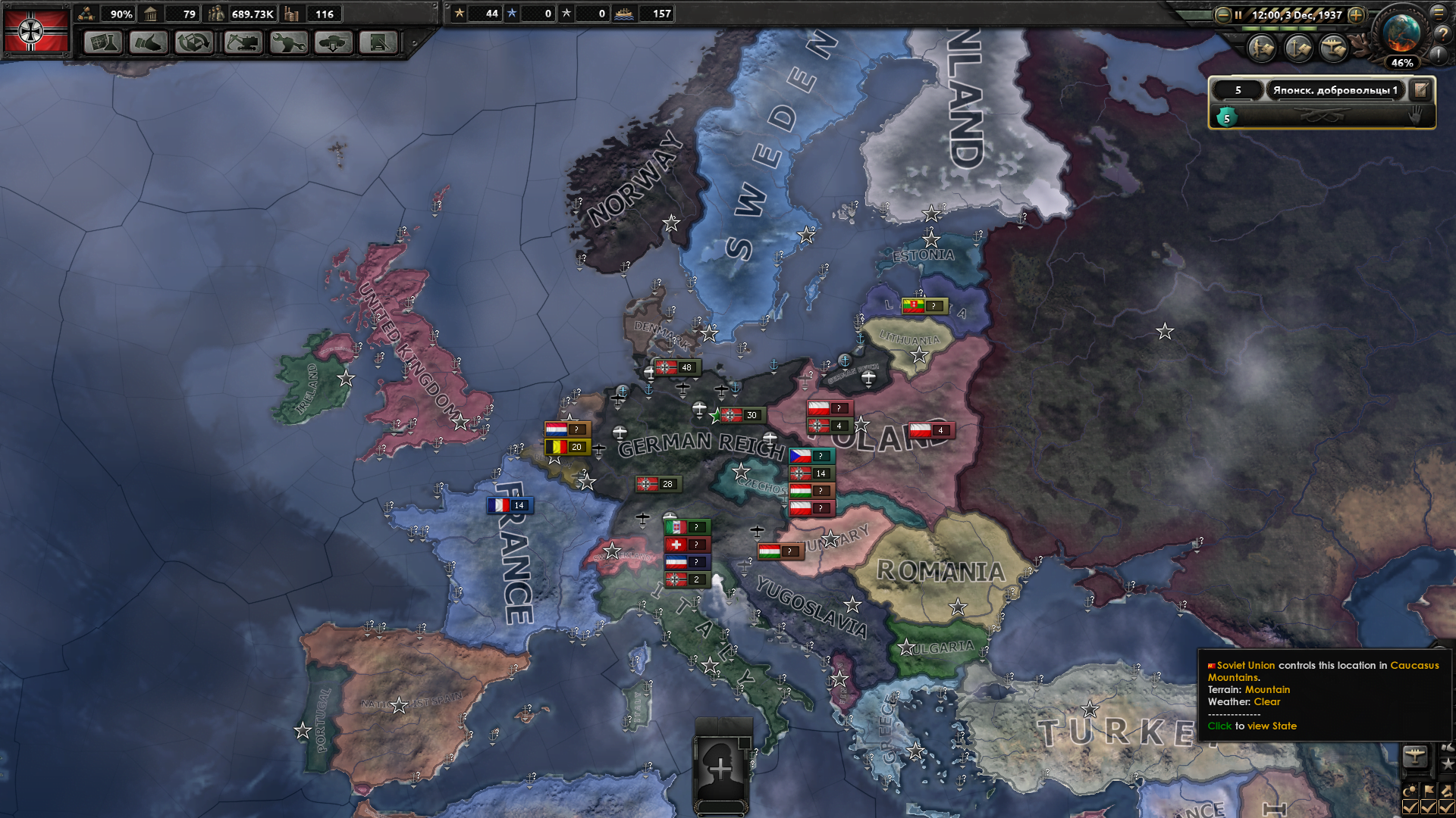 Політична карта Європи після аншлюзу Австрії та приєднання Судет до Третього Рейху