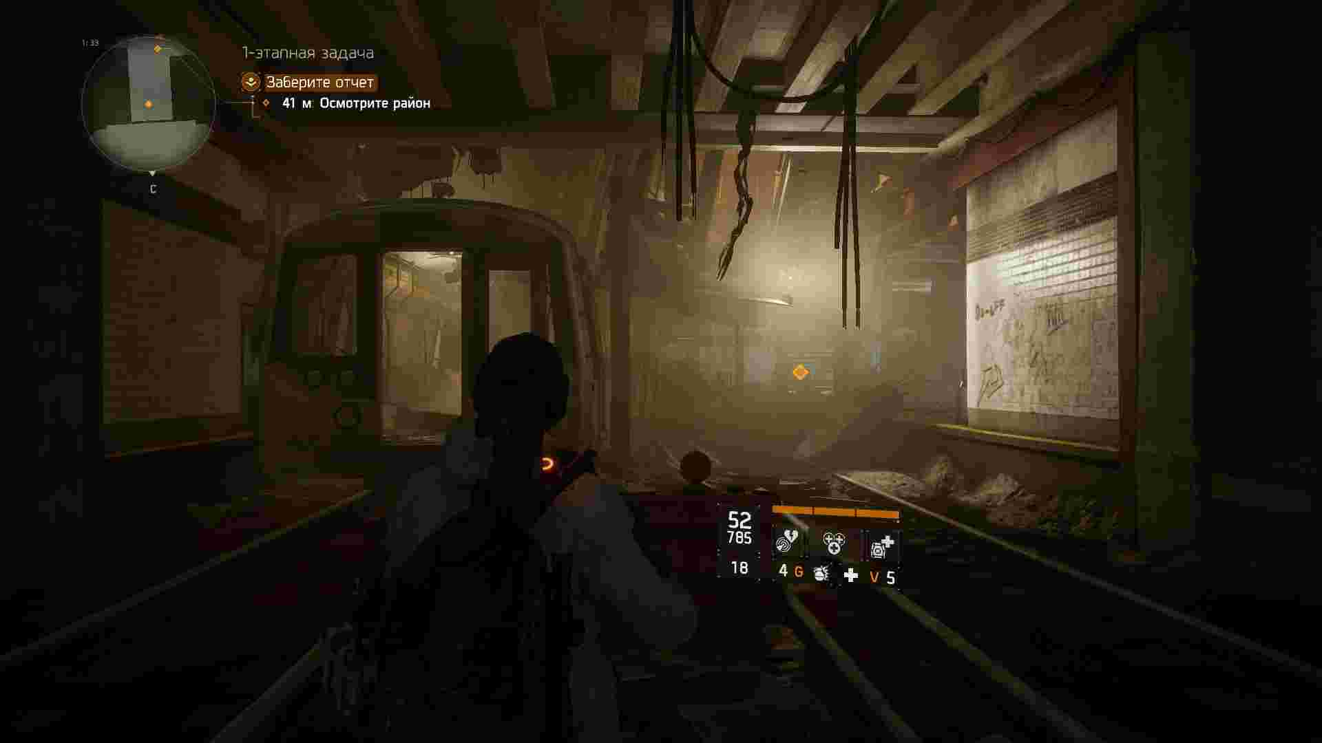 Tom Clancy's The Division™2016-7-2-14-39-29