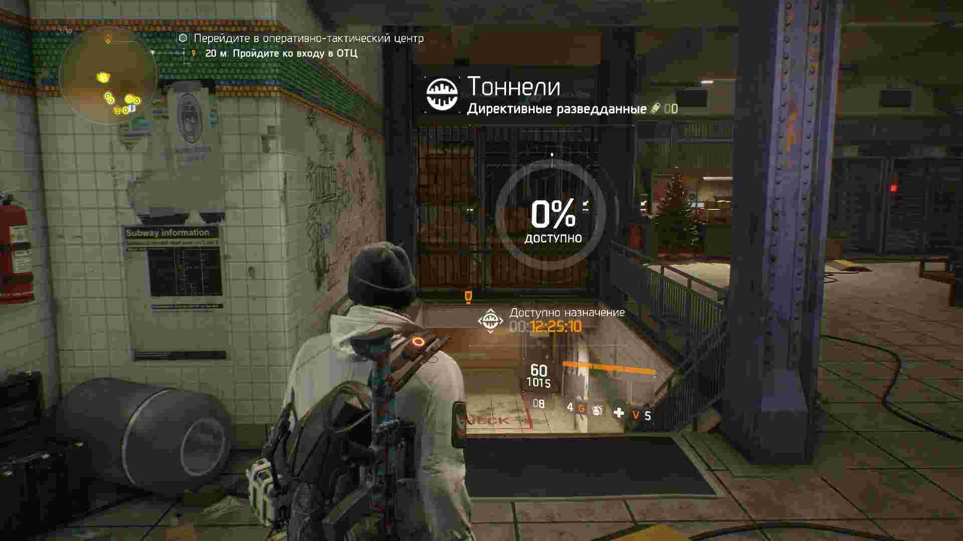 Tom Clancy's The Division™2016-6-28-14-34-51