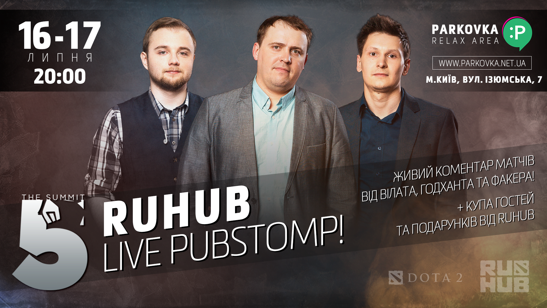 Summit5_pubstomp_ua