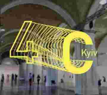4С Kyiv | Wargaming збере у Києві представників ґеймдеву з усього світу