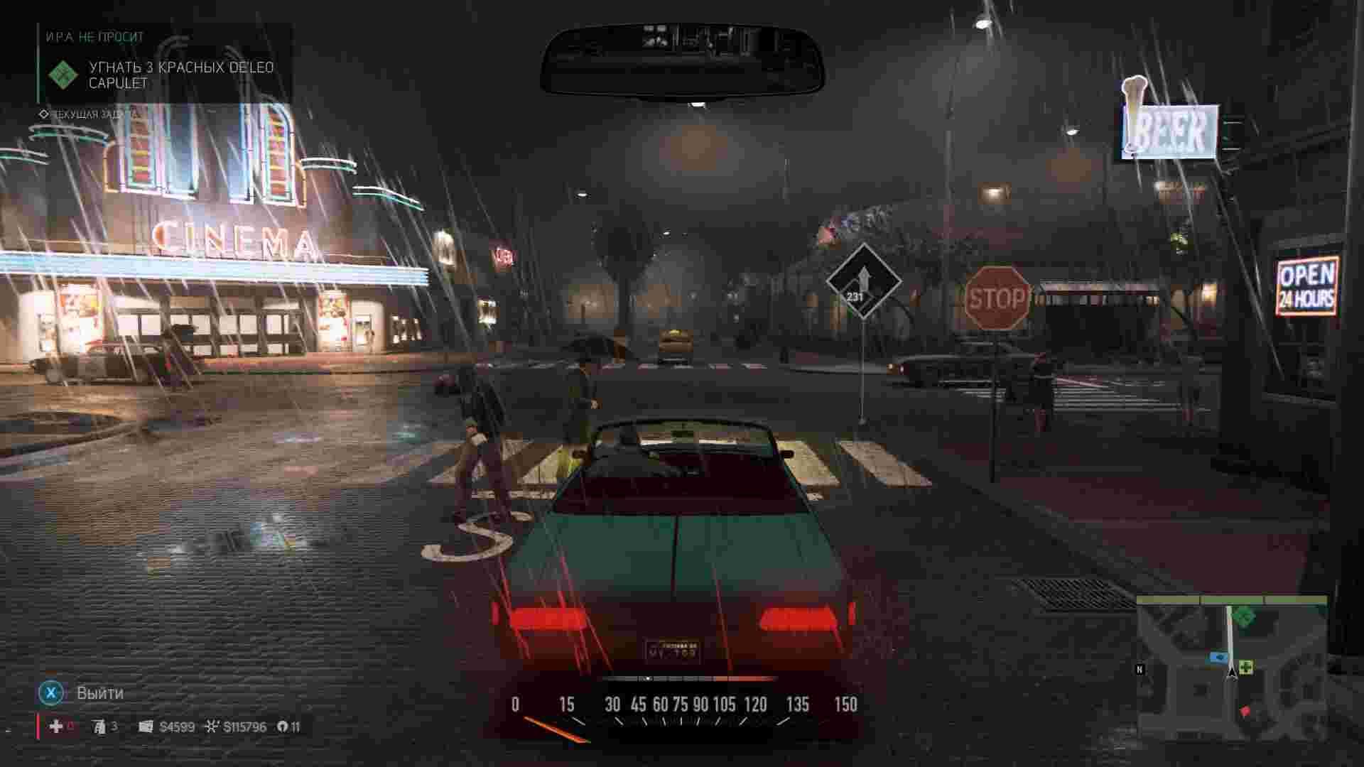 Mafia III / Mafia 3