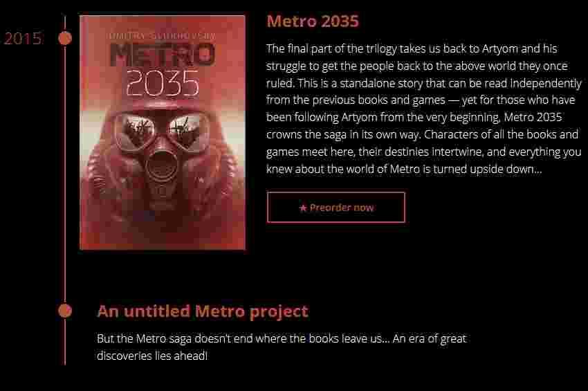 not-metro-2017