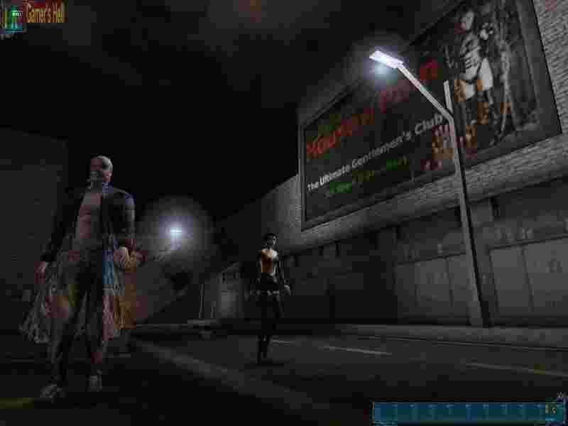 Ранній скриншот Deus Ex