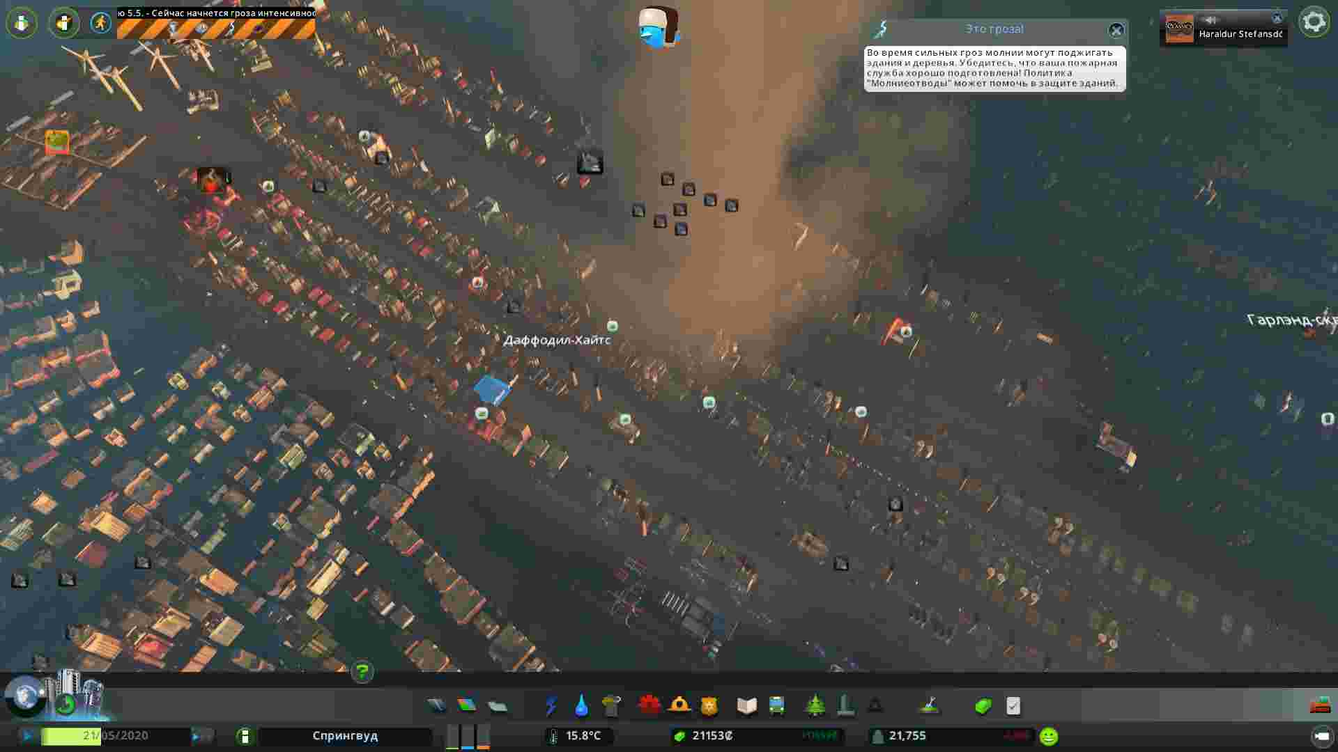 Cities: Skylines — Natural Disasters